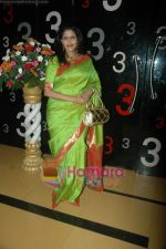 Kanchan Adhikari at Marathi Awards in Cinemax on 24th March 2011 (3).JPG