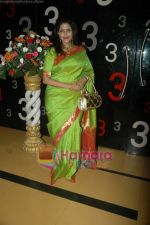 Kanchan Adhikari at Marathi Awards in Cinemax on 24th March 2011 (4).JPG