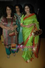 Kanchan Adhikari at Marathi Awards in Cinemax on 24th March 2011 (6).JPG
