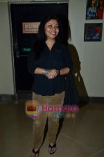 Tanuja Chandra at Life Goes On film screening in PVR on 24th March 2011 (2).JPG