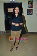 Tanuja Chandra at Life Goes On film screening in PVR on 24th March 2011 (3).JPG