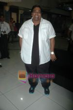 Ganesh Acharya at Jeeva spa launch i Vashi on 27th March 2011 (4).JPG