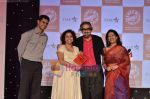 Alyque Padamsee, Kamalika Guha Thakurta at Product of the Year Award in Taj Hotel on 28th March 2011 (3).JPG