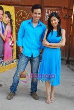 Amrita Rao, Tusshar Kapoor at Love U Mr Kalaakar promo shoot in Filmcity on 28th March 2011 (7).JPG
