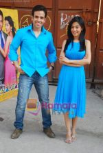 Amrita Rao, Tusshar Kapoor at Love U Mr Kalaakar promo shoot in Filmcity on 28th March 2011 (9).JPG