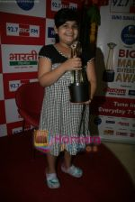 Saloni Daini unveiled the BIG Marathi Entertainment Awards trophy at the studios of 92.7 BIG FM on 28th March 2011.JPG