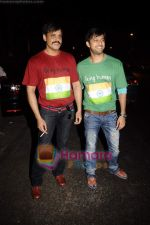 Yash Tonk, Vatsal Seth at Salman_s cricket bash in Poison on 30th March 2011 (18).JPG