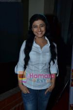 Ragini Khanna at Comedy Circus screening in marimba on 1st April 2011 (2).JPG