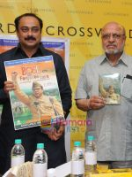 Sachin Khedekar and Shyam Benagal at Netaji Subhas Chandra bose DVD Launch.JPG