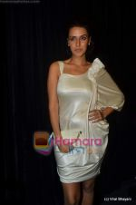 Neha Dhupia at Wills Lifestyle India Fashion Week 2011-Day 4 in Delhi on 9th April 2011 (4).JPG