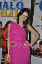 Yana Gupta promote Chalo Dilli in Mhboob Studio, Mumbai on 9th April 2011 (7).JPG