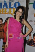 Yana Gupta promote Chalo Dilli in Mhboob Studio, Mumbai on 9th April 2011 (8).JPG
