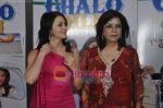 Zeenat Aman, Yana Gupta promote Chalo Dilli in Mhboob Studio, Mumbai on 9th April 2011 (10).JPG