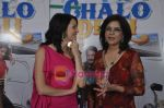 Zeenat Aman, Yana Gupta promote Chalo Dilli in Mhboob Studio, Mumbai on 9th April 2011 (11).JPG