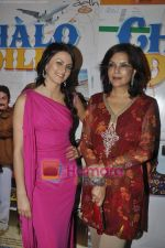 Zeenat Aman, Yana Gupta promote Chalo Dilli in Mhboob Studio, Mumbai on 9th April 2011 (12).JPG
