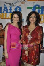 Zeenat Aman, Yana Gupta promote Chalo Dilli in Mhboob Studio, Mumbai on 9th April 2011 (13).JPG