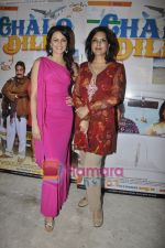 Zeenat Aman, Yana Gupta promote Chalo Dilli in Mhboob Studio, Mumbai on 9th April 2011 (14).JPG