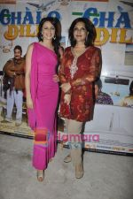Zeenat Aman, Yana Gupta promote Chalo Dilli in Mhboob Studio, Mumbai on 9th April 2011 (15).JPG