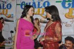 Zeenat Aman, Yana Gupta promote Chalo Dilli in Mhboob Studio, Mumbai on 9th April 2011 (17).JPG
