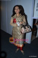 at Wills Lifestyle India Fashion Week 2011-Day 4 in Delhi on 9th April 2011 (38).JPG