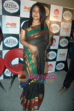 Seema Biswas at the music launch of film Queens Destiny of Dance in Cinemax, Mumbai on 11th April 2011 (2).JPG