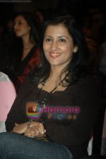 Madhushree at the launch of LOVE EXPRESS and CYCLE KICK in The Club, Andheri, Mumbai on 12th April 2011 (59).JPG
