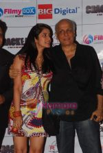 Mahesh Bhatt, Smiley Suri at Crackers Music Launch in Juhu on 12th April 2011 (26).JPG