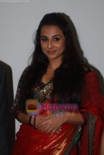 Vidya Balan at Seven hills Cosmetic Clinic Launch in Seven Hills Hospital on 12th April 2011 (11).JPG