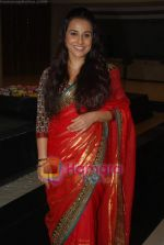 Vidya Balan at Seven hills Cosmetic Clinic Launch in Seven Hills Hospital on 12th April 2011 (2).JPG