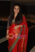 Vidya Balan at Seven hills Cosmetic Clinic Launch in Seven Hills Hospital on 12th April 2011 (3).JPG