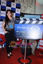 Soha Ali Khan unveil Taj Enlighten World Cinema Card in Cinmax, Mumbai on 13th April 2011 (12).JPG