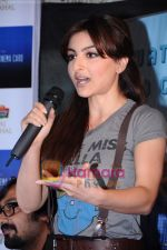 Soha Ali Khan unveil Taj Enlighten World Cinema Card in Cinmax, Mumbai on 13th April 2011 (13).JPG