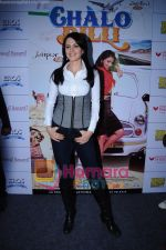 Yana Gupta Does Flash Mob activity to promote Chalo Dilli in   Phoenix Mills on 15th April 2011 (10)~0.JPG