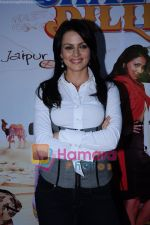 Yana Gupta Does Flash Mob activity to promote Chalo Dilli in   Phoenix Mills on 15th April 2011 (11)~0.JPG
