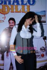 Yana Gupta Does Flash Mob activity to promote Chalo Dilli in   Phoenix Mills on 15th April 2011 (13)~0.JPG