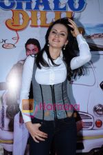 Yana Gupta Does Flash Mob activity to promote Chalo Dilli in   Phoenix Mills on 15th April 2011 (14)~0.JPG