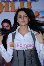 Yana Gupta Does Flash Mob activity to promote Chalo Dilli in   Phoenix Mills on 15th April 2011 (17)~0.JPG