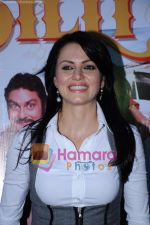 Yana Gupta Does Flash Mob activity to promote Chalo Dilli in   Phoenix Mills on 15th April 2011 (18)~0.JPG