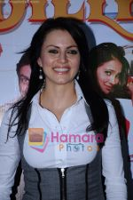 Yana Gupta Does Flash Mob activity to promote Chalo Dilli in   Phoenix Mills on 15th April 2011 (20)~0.JPG
