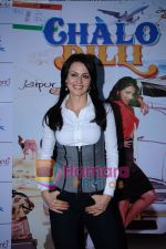 Yana Gupta Does Flash Mob activity to promote Chalo Dilli in   Phoenix Mills on 15th April 2011 (9)~0.JPG