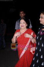 Kokila Ben Ambani at the Dr. Firuza Parikh_s book Launch - A Complete Guide to becoming pregnant on 16th April 2011 (5).JPG