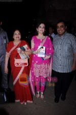 Kokilaben Ambani, Mukesh Ambani, Nita Ambani at the Dr. Firuza Parikh_s book Launch - A Complete Guide to becoming pregnant on 16th April 2011 (10).JPG