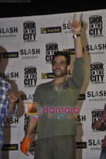 Tusshar Kapoor promote SHor in The City in Inorbit Mall, Malad, Mumbai on 16th April 2011 (34).JPG