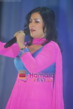 Madhushree at GR8 Women_s Awards in Dubai on 19th April 2011 (48).jpg