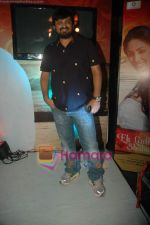 Wajid at the launch of singer Apoorv_s album in Vie Lounge on 21st April 2011 (4).JPG