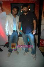 Wajid at the launch of singer Apoorv_s album in Vie Lounge on 21st April 2011 (8).JPG