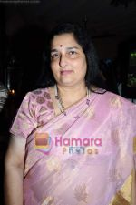 Anuradha Paudwal at Food Food channel bash hosted by Sanjeev Kapoor in Bunglow 9 on 22nd April 2011 (3).JPG