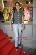 Tupur Chatterjee at provogue store launch  in Infinity Mall, Mumbai on 26th April 2011 (4).JPG