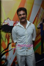 Pawan Malhotra at Film Bhindi Bazaar Inc music launch in Radio City 91.1 FM, Babdra, Mumbai on 27th April 2011 (2).JPG