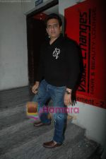 Dabboo Malik at Vinay Pathak_s special screening of Chalo Dilli in PVR on 28th April 2011 (24).JPG